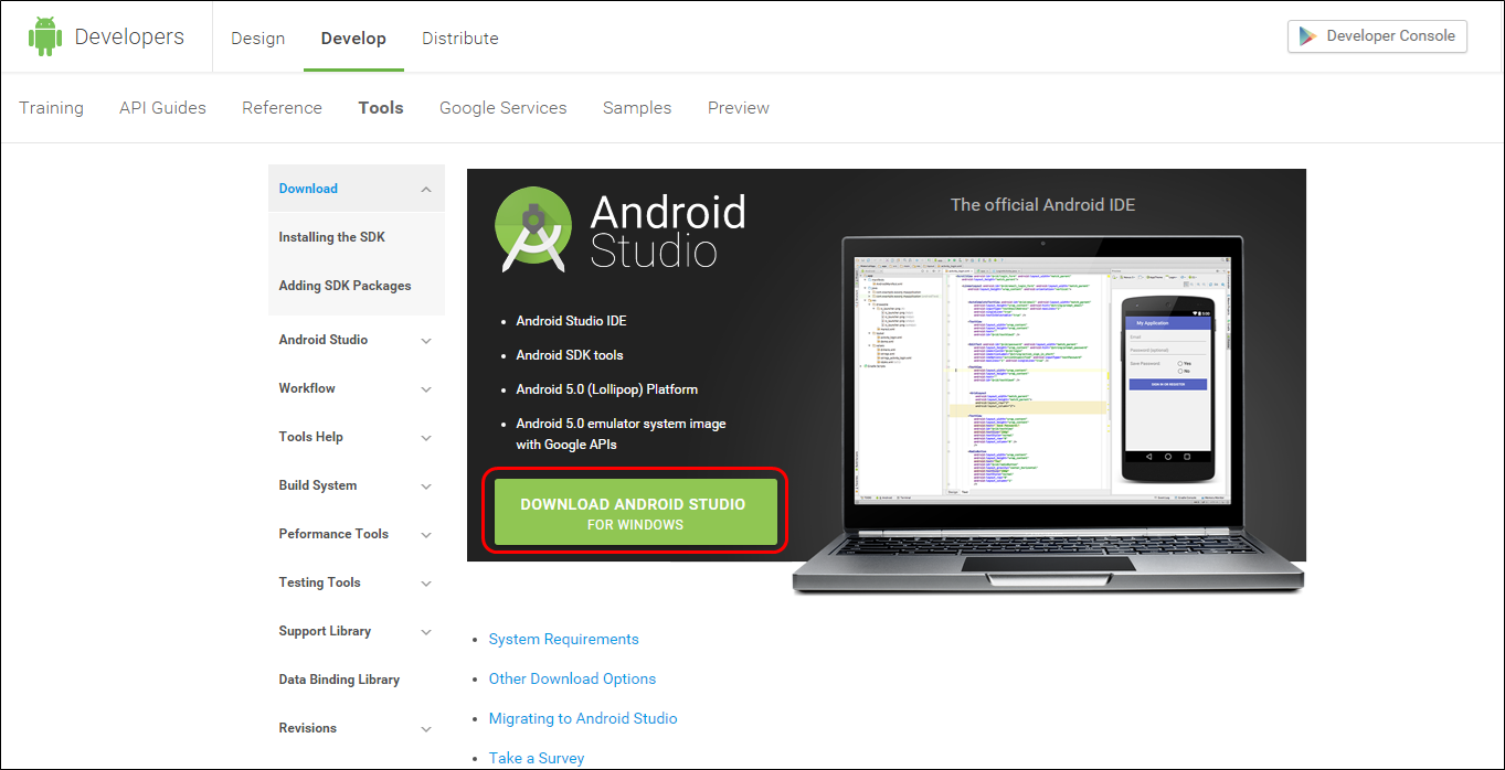 androidstudio_install_1
