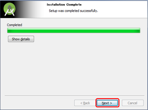 androidstudio_install_14
